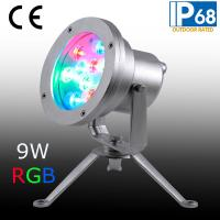 Buy cheap High Power 9W RGB LED Underwater Pool Light (JP95593) from wholesalers