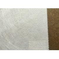 Buy cheap Customized Size Lightweight Fiberboard High Elasticity Good Heat And Sound Insulation from wholesalers
