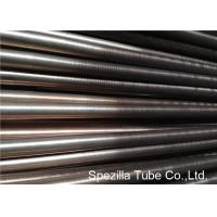 Buy cheap UNS C71500 Copper Nickel Tube O61 Fully Annealed Seamless Alloy Pipe from wholesalers