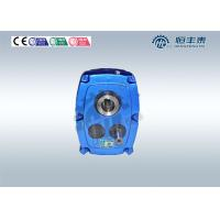 Buy cheap Electric Motor Helical Gear Reducer Hollow Output Gearbox Ratio 5 / 13 / 20 from wholesalers