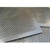 Buy cheap Architectural Perforated Metal for Guard / Ceiling / Building Facades / Curtain Wall from wholesalers