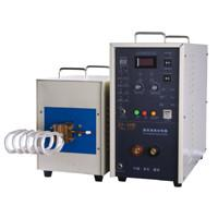 Buy cheap 35KW High Frequency Induction Heating Equipment product