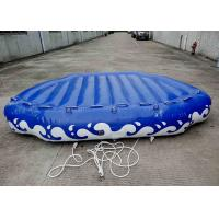 Buy cheap 4 Passangers Inflatable Water Ski Tubes Towable Water Surfboard Platform For Beach from wholesalers