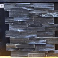 Buy cheap Black Color Slate Stone Wall Cladding Panels from wholesalers