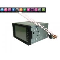 Buy cheap Car Audio Universal Double Din from wholesalers