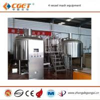 Buy cheap Beer Brewing Equipment from wholesalers