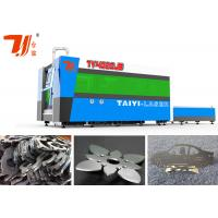 Buy cheap 3000W Fiber CNC Laser Metal Cutting Machine Gantry Double Driving Structure from wholesalers