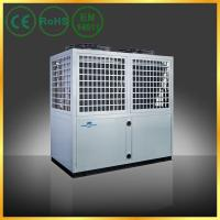 Buy cheap R407C Refrigerator EVI Heat Pump High Coefficient Of Performance from wholesalers
