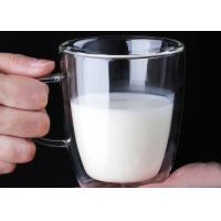 Buy cheap Heat Resistant Double Insulated Coffee Glasses Mugs Borosilicate Logo Printing from wholesalers