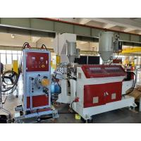 Buy cheap Innovative  PC PS Carrier Tape Extrusion And Forming Machine For Electronic Components from wholesalers