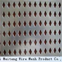 Buy cheap White Color PVC Coated Perforated Metal from wholesalers