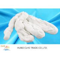 Buy cheap Knotless Raw White Yar For Garment , Super Bright Polyester Twisted Yarn from wholesalers