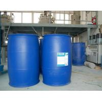 Buy cheap Surface-applied, inorganic Concrete Waterproofing Factory Supply from wholesalers