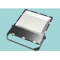 Buy cheap Industrial Lighting Outdoor Wall Mounted Flood Lights With 120 Degree Beam Angle from wholesalers