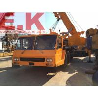 Buy cheap 45ton Original Japanese Kato Mobile Crane truck (NK450E) used Tadano truck crane 50ton from wholesalers