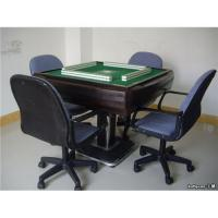 Buy cheap automatic mahjong table from wholesalers