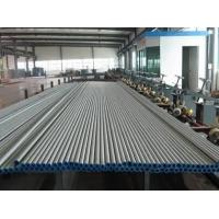 Buy cheap Architecture ornament stainless steel seamless pipes , API 5L pipe line product