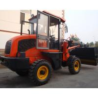 Buy cheap Cost Effective Sweeping Loader For Sale from Wholesalers