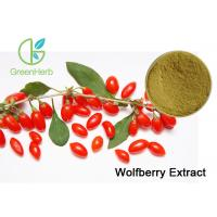 China Heathy Chinese Wolfberry Extract , Lowering Blood Fat Goji Berry Extract Powder on sale