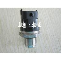Buy cheap 6754-21-6740 connector PC200-8 komatsu excavator parts in Saudi Arabia from wholesalers