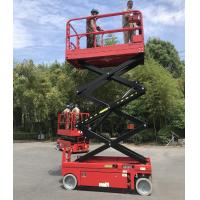 Buy cheap 8m self-propelled electric aerial work platform small scissor lift with extension platform from wholesalers