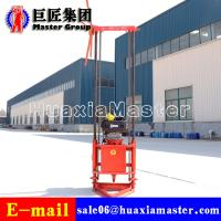 Buy cheap In Stock QZ-2C Portable Rotary Core Sampling Drilling Rig For Sale from wholesalers