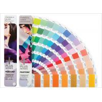 Buy cheap 2017 Newest PANTONE FORMULA GUIDE coated, uncoated color guide GP1601N Pantone CU color card with 1867 color codes product
