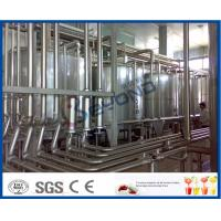 Buy cheap 1000 ml / Pouch Industrial Yogurt Making Machine For Yogurt Manufacturing Plant from wholesalers