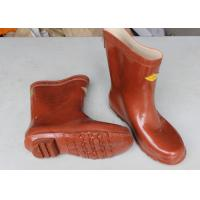 Buy cheap Safety Tools Rubber Insulating Shoes Electrical Rubber Insulating Boots from wholesalers