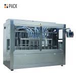 Buy cheap Servo Motor Automatic Volumetric Liquid Filling Machine PLC Control Shampoo Bottling from wholesalers