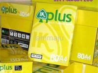 Buy cheap IK PLUS A4 PAPER 80GSM 500 SHEET/REAM.5 REAMS/BOX $1.00USD from wholesalers
