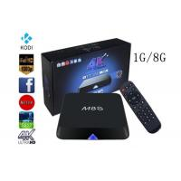 Buy cheap Android TV Box from wholesalers