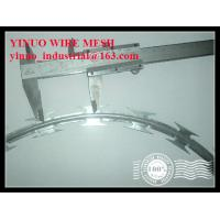 Buy cheap Concertina Barbed Wire CBT65 from wholesalers