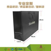 Buy cheap Eco friendly 300gsm durable kraft craft paper packaging bag with black rope from wholesalers