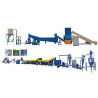 Buy cheap Crushing Waste PET Recycling Line With Hot Water Tank New Condition from wholesalers