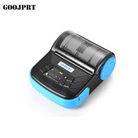 Buy cheap Tearing paper out type thermal bluetooth smallest color printer for android system from wholesalers