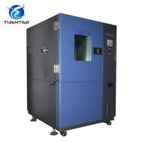 China TEMI1500 high-low temperature constant temperature humidity chamber with free sheft on sale