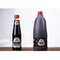Buy cheap DarkJapanese Food Sauce Vegetarian Oyster Sauce Naturally Brewed No Additives from wholesalers