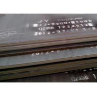 Buy cheap Alloy Hot Rolled Mild Steel Plate , Custom Size ASTM A204 Rolled Steel Sheet from wholesalers