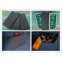 Buy cheap waterproof  SMD3535  full color outdoor P8  LED Display Module,256mm*128mm from wholesalers