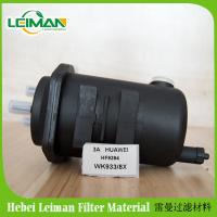 Buy cheap New fuel filter OEM HF9394 WK933/8X made in china best quality low price from wholesalers
