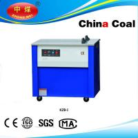 Buy cheap semi automatic pp strapping machine from wholesalers