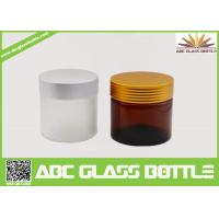 Buy cheap 10ml 50ml 100ml 120ml 4oz Large Luxury Amber Frosted Cream Cosmetic Packaging Glass Jars Bottles With Metal Cap product