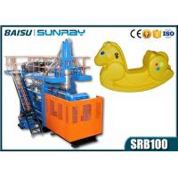 Buy cheap Child Horse Plastic Toy Making Machine / Blow Molding Equipment product