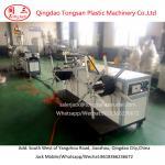 Buy cheap single wall corrugated pipe machine/ PP PE PVC corrugated pipe machine from wholesalers