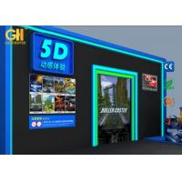 Buy cheap Interactive 3D Films 5D Cinema Cabin Special 5D Motion Cinema With Cabin product