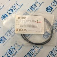 Buy cheap 028 12255 000 SEAL O RING 028-12255-000 from wholesalers