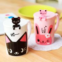 Buy cheap Children Drinking Cup, Promotion Cup, Kids' Cup from wholesalers