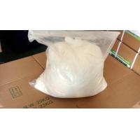 Buy cheap Stevia powder,100% Natural rebaudioside A Stevia extract Stevia Leaf Extract from wholesalers