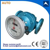 Buy cheap Flange connection petrol flow meter with reasonable price from wholesalers